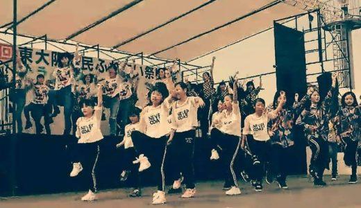 【キッズ・フリースタイルダンス】東大阪市民ふれあい祭りに参加しました!